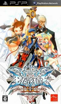 Blazblue Continuum Shift 2 [FULL][ISO][JAP]