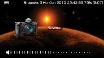 HoriZony v2 [THEME][RUS][5.50]