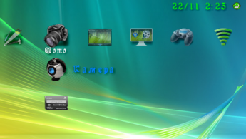 ScreenShotPNG Speedy Plugin v0.30