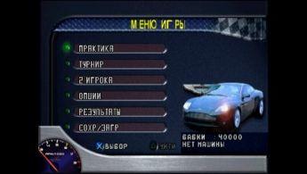 Test Drive 6 [PSX-PSP][RUS]