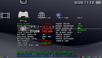 Krap-PSP v1.20