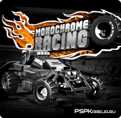 Monochrome Racing [RUS][CSO][FULL]