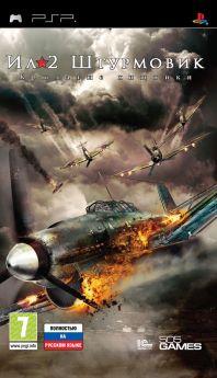 IL-2 Sturmovik: Birds of Prey / Ил-2 Штурмовик: Крылатые хищники [Patched] [FullRIP][ISO][RUS]