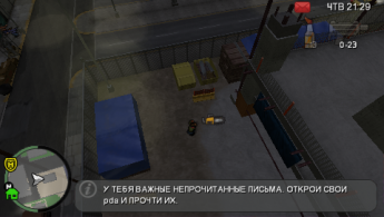 Grand Theft Auto: Chinatown Wars (Patched)[FullRIP][CSO][RUS](Radio from GTA IV)
