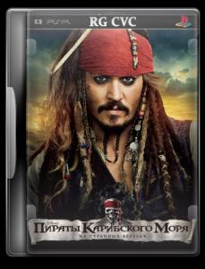 Пираты Карибского Моря: На Странных Берегах [2011][BDRip][Дубляж]