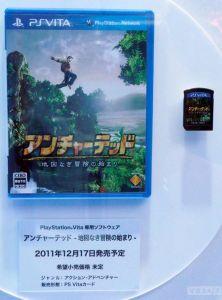 Вот так выглядит носитель и коробка с игрой для Playstation Vita