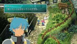 Star Ocean First Departure [ISO][ENG]
