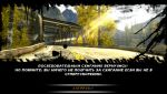 Burnout: Dominator [FULL][ISO][RUS][EU]