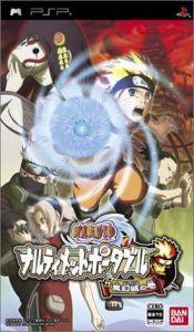Naruto: Narutimate Portable Mugenjou no Maki [FullRIP][CSO][JAP]