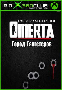 [Xbox] Omerta : City of Gangsters [RUS][GOD]